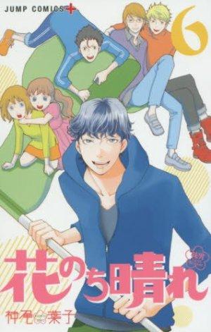 Hana nochi hare - Hana yori dango next season # 6