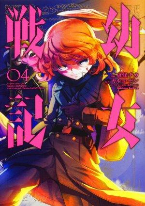 couverture, jaquette Tanya The Evil 4  (Kadokawa)