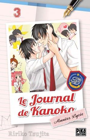Le journal de Kanoko - Années lycée 3 Simple
