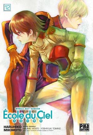 Mobile Suit Gundam - Ecole du Ciel 12 SIMPLE