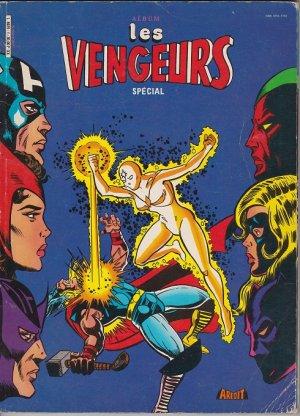 Les Vengeurs Special édition Reliure éditeur - Les Vengeurs (1983)