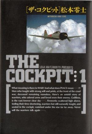 The Cockpit édition Deluxe