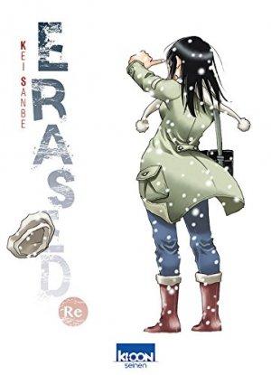 Erased 9