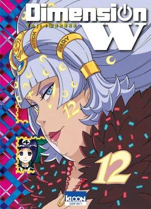 Dimension W # 12