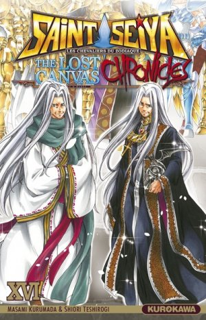 Saint Seiya - The Lost Canvas Chronicles 16 Simple