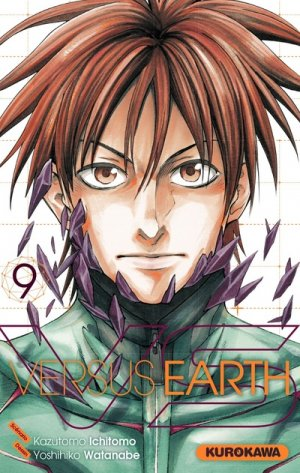 Vs Earth 9 Simple