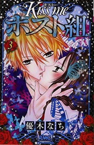 couverture, jaquette Kiss me host club 3  (Shueisha) Manga