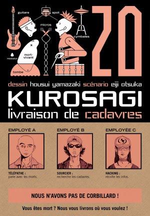 couverture, jaquette Kurosagi - Livraison de cadavres 20  (Pika)