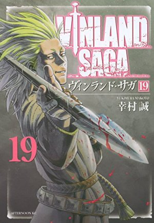 Vinland Saga # 19