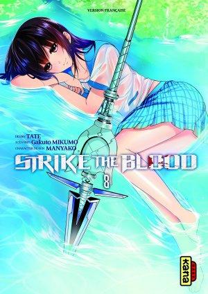 Strike The Blood 8 Simple