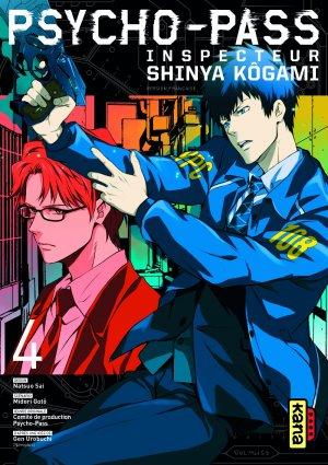 Psycho-Pass, Inspecteur Shinya Kôgami 4 Simple