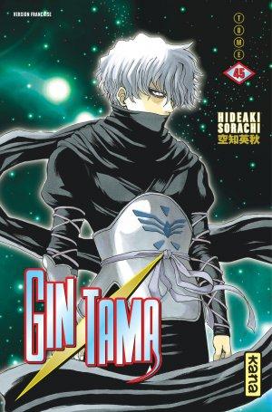 Gintama # 45