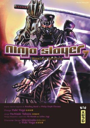 Ninja slayer # 7