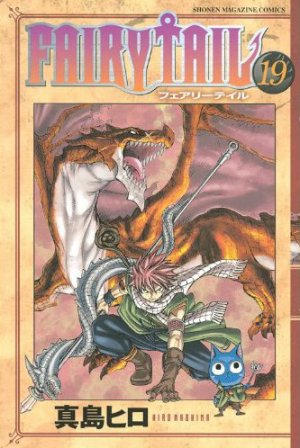 Fairy Tail # 19