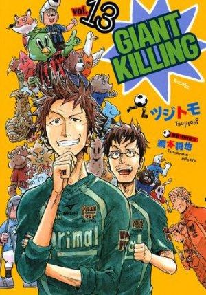 Giant Killing # 13