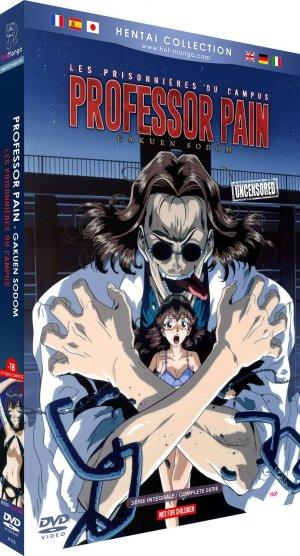 Les Prisonnières du Campus édition DVD