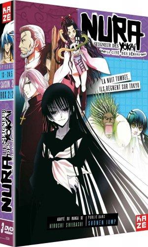Nura, le Seigneur des Yokai (saison 2) DVD 2 Série TV animée