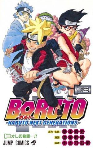 Boruto # 3