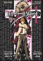 Death Note édition Double