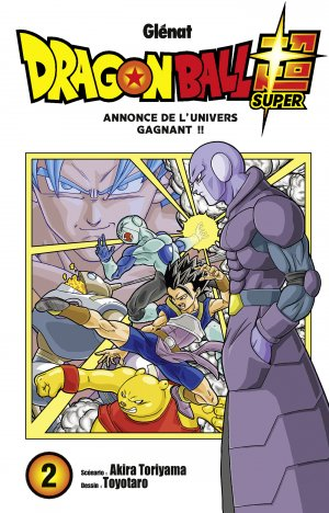 Dragon Ball Super # 2 Simple