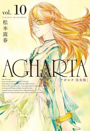 Agharta Kanzenban 10 Manga
