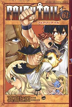 Fairy Tail # 61
