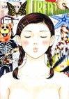 couverture, jaquette Maiwai 7  (Kodansha)
