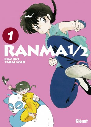 Ranma 1/2 édition Ultimate