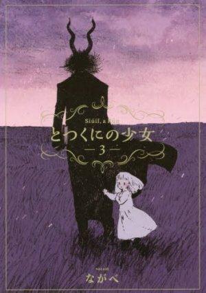 couverture, jaquette L'Enfant et le Maudit 3  (Mag garden) Manga