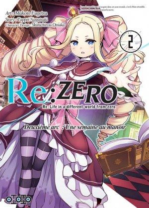 Re:Zero - Re:Life in a different world from zero - Deuxième arc : Une semaine au manoir 2 Simple