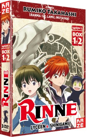 Rinne saison 2 1 Simple DVD