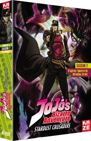 Jojo's Bizarre Adventure (saison 2) édition Simple DVD