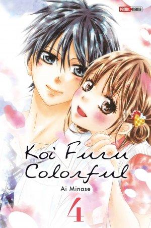 Koi Furu Colorful 4 Simple