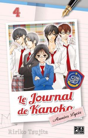 Le journal de Kanoko - Années lycée 4 Simple