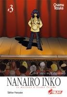 Nanairo Inko édition SIMPLE