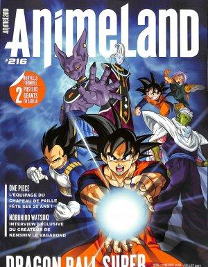 Animeland # 216