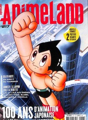 Animeland # 217