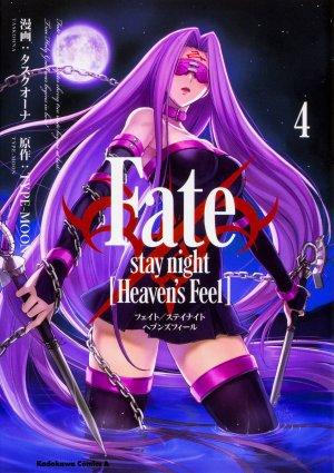 Fate/Stay Night - Heaven's Feel 4