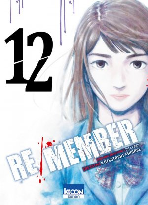 Re/member # 12