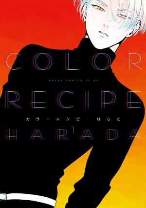 Color recipe édition Simple