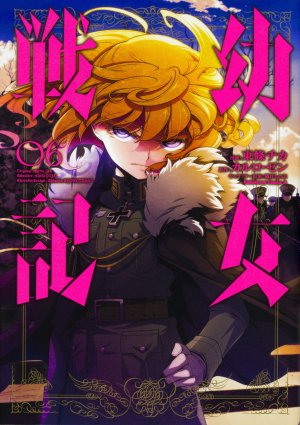 couverture, jaquette Tanya The Evil 6  (Kadokawa)