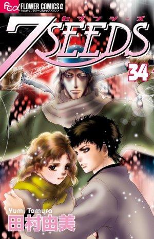 7 Seeds 34