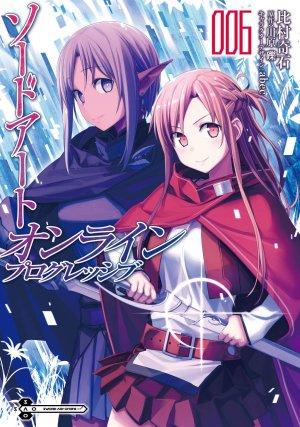 Sword Art Online - Girls' Ops 6