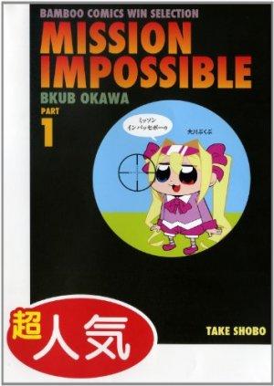Mission Impossible édition Simple