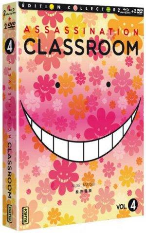 Assassination Classroom saison 2