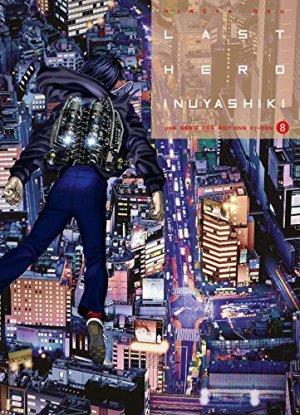 Last Hero Inuyashiki 8 Simple