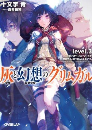 Grimgar, un monde de cendre et de fantaisie Bunko 3 Light novel