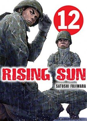 Rising sun # 12