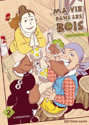 couverture, jaquette Ma vie dans les bois 2  (Akata) Manga