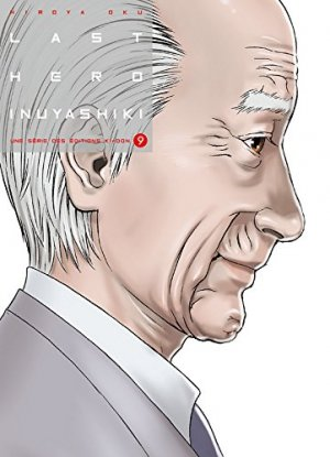 Last Hero Inuyashiki 9 Simple